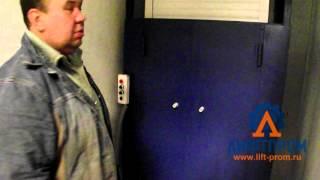 Сервисный (малый) лифтовый подъемник ЛИФТПРОМ(Малогрузовой (сервисный) лифт/подъемник от ООО