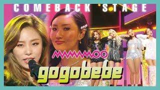 [ComeBack Stage] MAMAMOO  - gogobebe ,  마마무 - 고고베베 Show Music core 20190316