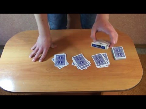 Бесплатное обучение фокусам #30: Обучение фокусам с картами! Карточные фокусы для новичков!