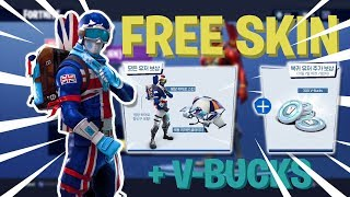 How to Get the Korean Alpine Ace Skin For Free in Fortnite (and 300 V-Bucks) | Free Fortnite Skin