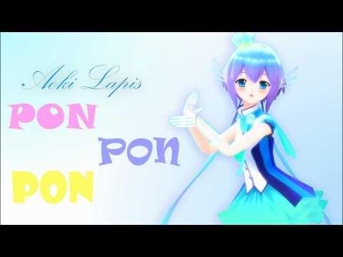 【VOCALOID 3】Aoki Lapis - Ponponpon