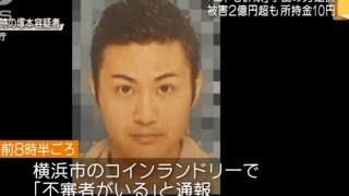 説明 掲載先→http://headlines.yahoo.co.jp/videonews/ann?a=20150405-0...