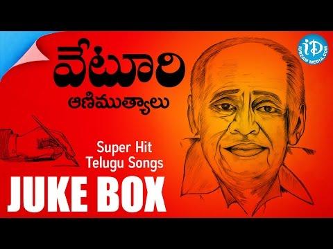 Veturi Sundararama Murthy All Time Hit Songs - Jukebox || Telugu Melody Songs