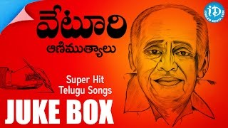 Veturi Sundararama Murthy All Time Hit Songs  Jukebox || Telugu Melody Songs