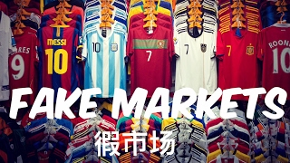 SHANGHAI FAKE MARKETS - SCIENCE AND TECHNOLOGY - CHINA ARIL 2017