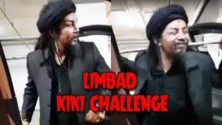 LIMBAD KIKI CHALLENGE (VIDEO ORIGINAL UPLOAD) Video