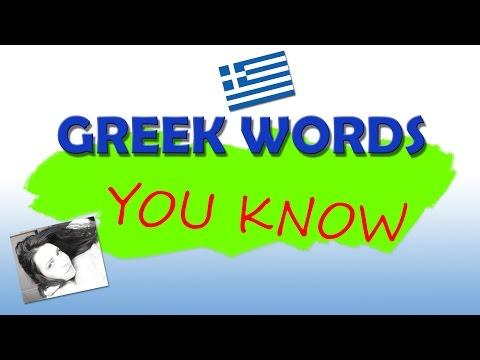 45 Best Latin/ greek images | Languages, School, Teaching ...
