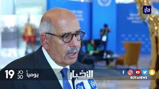 البرادعي يدعو الدول العربية إلى  إنشاء مفاعلات نووية لأغراض سلمية - (4-9-2017)