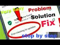 How to fix Google Play Store // Error checking for updates // Problem Fix..
