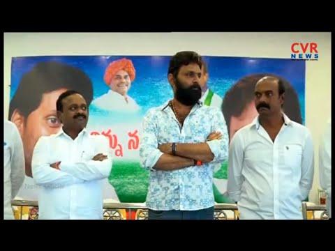 గుడివాడలో పెరుగుతున్న వర్గపోరు : TDP Politics Heat up in Gudivada | Andhra Pradesh | CVR News