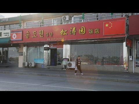 Chine dandong une fen tre ouverte sur la cor e du nord for Pro fenetre mortagne du nord