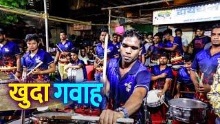 Worli Beats | खुदा गवाह | Musical Group In Mumbai, India | Banjo Party 2018. Video in Mumbai, India