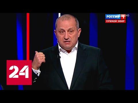 Яков Кедми: 'Зря