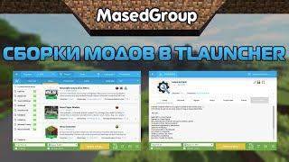 видео Скачать лаунчер Minecraft: много версий