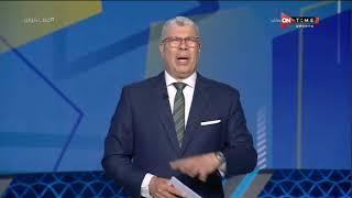 ملعب ONTime - أحمد شوبير يوجه رسالة هامة لـ لاعبي منتخب مصر لكرة اليد قبل مواجهة فرنسا في الأولمبياد