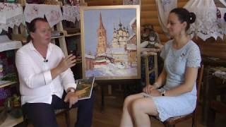Художники  о  ГОРОХОВЦЕ.  АНДРЕЙ  ЗАХАРОВ