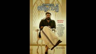 Aarattu malayalam movie poster status