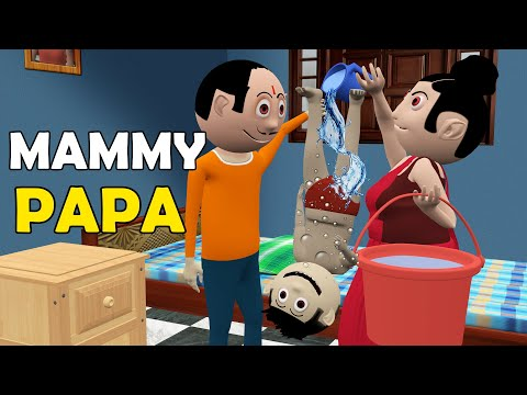MAMMY PAPA | Jokes | CS Bisht Vines | Desi Comedy Video | School Classroom Jokes