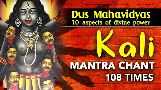 Powerful Devi Kali Mantra 108 Times | Dus Mahavidya Series | Goddess Kali Stotram | కాళి మా