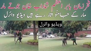 FAKHAR ZAMAN,SHADAB KHAN AND BABAR AZAM NEW FUNNY VIDEO GOES VIRAL 2019