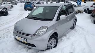 Купить Daihatsu Boon (Дайхатсу Бун) 2006 г. с пробегом в Саратове Автосалон Элвис