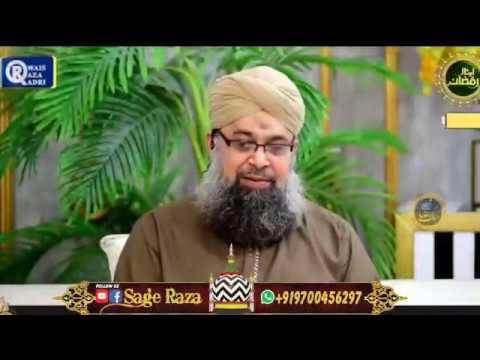 Download KALAM HUZOOR TAJUSHARIYA (DAGH FURQAT E TAIBA   MUHAMMED OWAIS RAZA QADRI New 2020