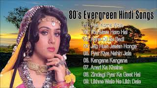 80's Evergreen Hindi Songs - सदाबहार पुराने गाने | Lata Mangeshkar, Shabbir Kumar