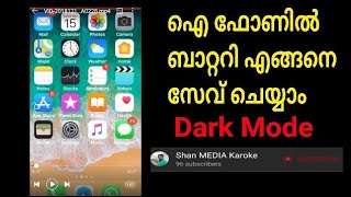 #Iphone #DarkMode How to Save Iphone Battery Apps Open It