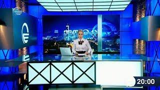 ქრონიკა 20:00 საათზე - 14 სექტემბერი, 2019 წელი