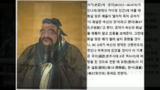 춘추시대때  고조선은 연나라을 정벌했다