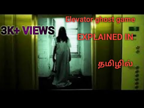 Elevator Ghost Game Explained In Tamil