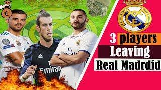 Real Madrid Transfer News Update|Real Madrid Transfer| Bale,Benzema,Ceballos