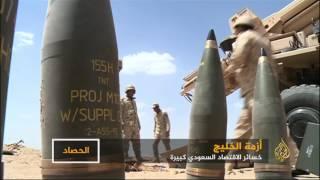 الأزمة الخليجية.. خسائر الاقتصاد السعودي