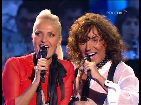 Валерий Леонтьев и Лайма Вайкуле. Вернисаж