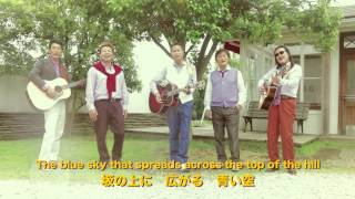 ブラザーズ5 『この街で』(BROTHERS5[In This Town]) (MV)