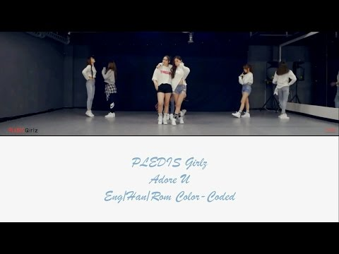 PLEDIS Girlz(플레디스 걸즈) - 아낀다 (Adore U) [HAN/ROM/ENG Color-coded] (original by SEVENTEEN)