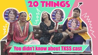 20 Things You Didn't Know About TKSS Cast | EXCLUSIVE Behind The Scenes | The Kapil Sharma Show