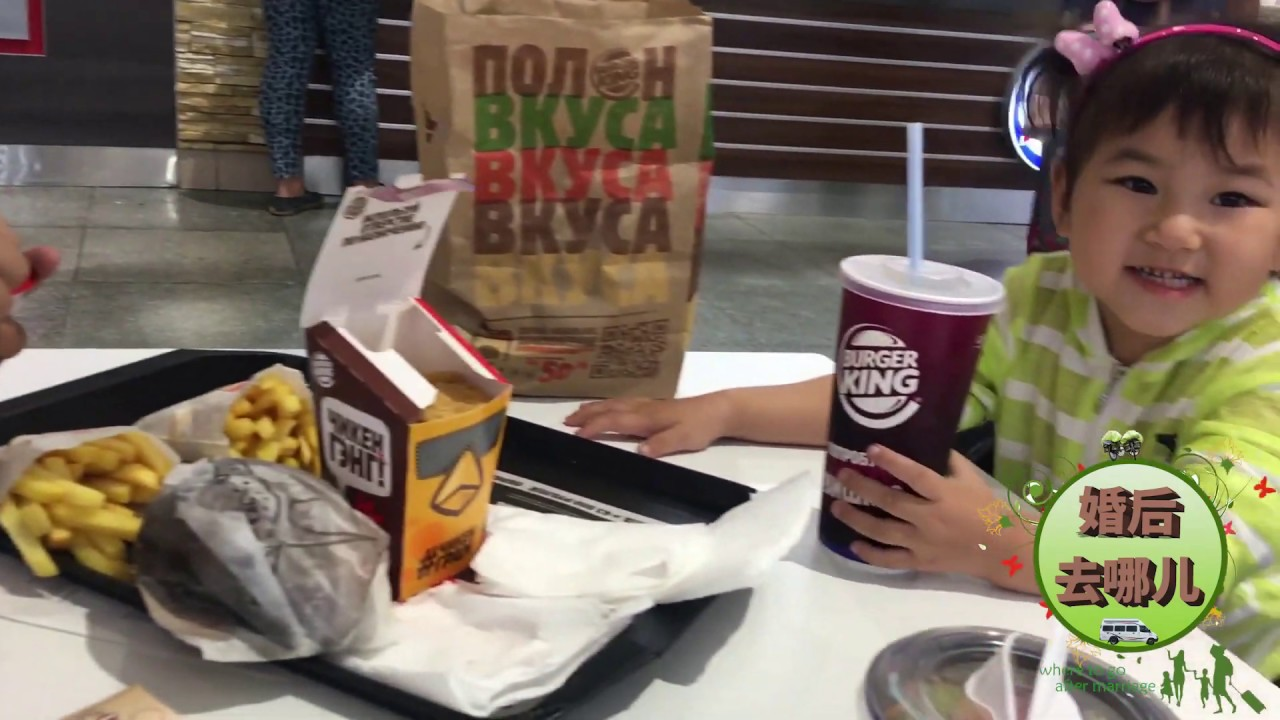 在国外肚子饿不懂语言,最简单的就是吃快餐,有中文操作