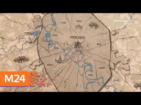 """""""Строительство в деталях"""": как менялось московское метро - Москва 24"""