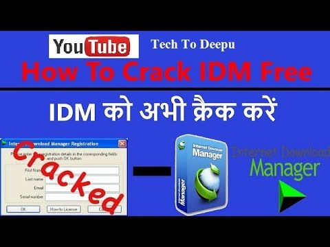 How to crack idm lifetime | How to Crack IDM for lifetime Register