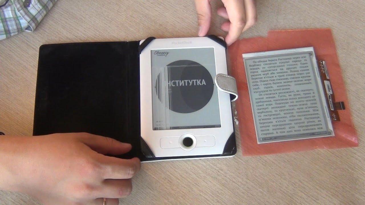 6 апр 2015. Мой отзыв на единственную нормальную электронную книгу pocketbook 515 mini. Характеристики и описание. Цена. Где купить.