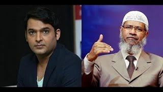 "Video Dr Zakir Naik Badly Insulted Kapil Sharma for ""NONSENSE"" Comedy (original video) HD download MP3, 3GP, MP4, WEBM, AVI, FLV September 2017"