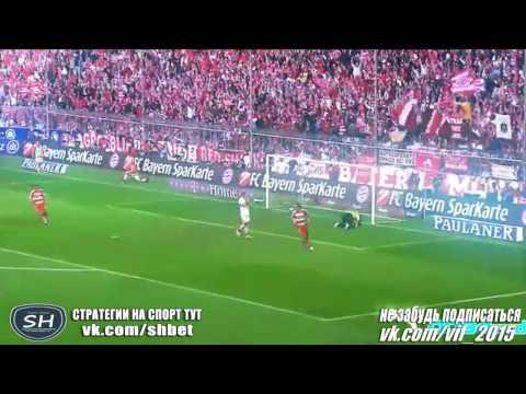 Бавария - Вердер - 5:0 Видео гола Рибери видео –