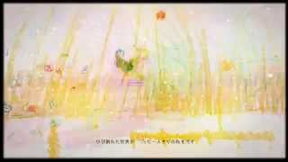 【オリジナルMV】crack -acoustic arrange- / ちょまいよ