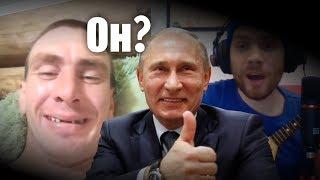 Путин на минималках  - Частушки и приколы на балалайке в чат рулетке (Выпуск 1)