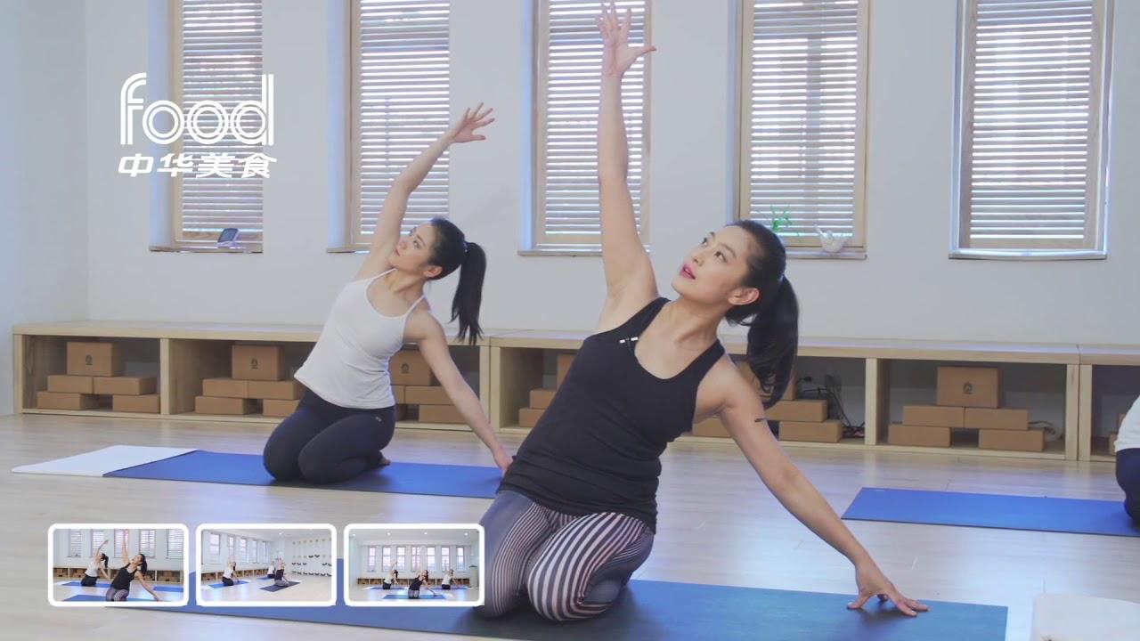 《印想瑜伽 》第十二集: 流瑜伽 扭轉 - YouTube