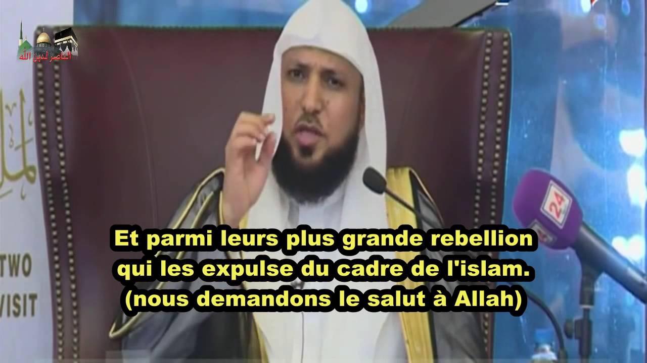 le saint coran maher al mueaqly