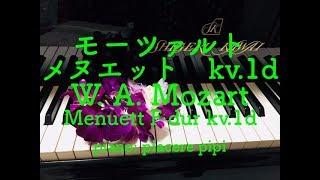 Mozart  Menuett F dur kv.1d
