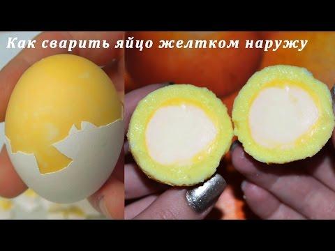Ответы@: Бывают ли куриные яйца без желтка?