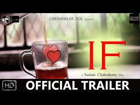 IF   Official Trailer   Suman Chakraborty   Debajit Mukherjee   Bengali Shortfilm 2017